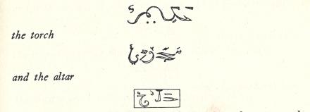 scan trinosofia ch.6 1