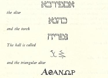 scan trinosofia ch.6 2