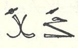 scan trinosofia ch.6 3