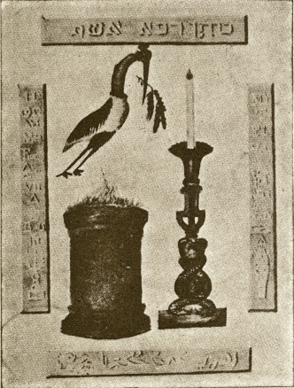 Altar, Bird, Torch illustration