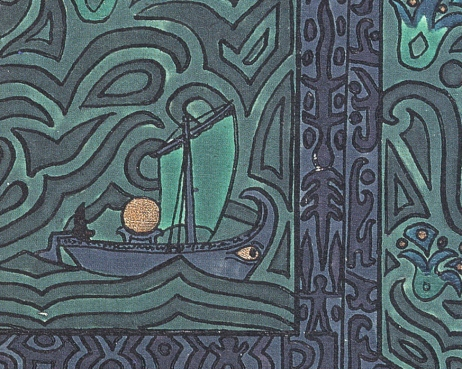 "Red book - Jung's painting of the Sun boat of the soul - detail in ""Opening of the Egg"""
