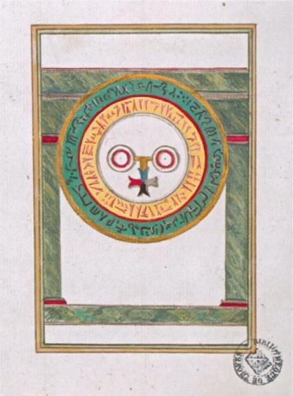 Trinosphia facsimile illustration in chapter 7